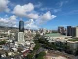 1631 Kapiolani Boulevard - Photo 6