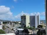 2474 Kapiolani Boulevard - Photo 9