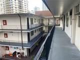 235 Liliuokalani Avenue - Photo 5