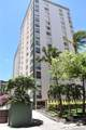 431 Nahua Street - Photo 1