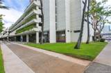725 Kapiolani Boulevard - Photo 16