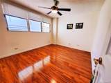 2355 Ala Wai Boulevard - Photo 7