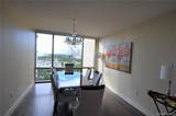 1551 Ala Wai Boulevard - Photo 5