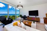 1118 Ala Moana Boulevard - Photo 4