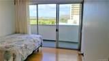 2281 Ala Wai Boulevard - Photo 11