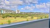 2281 Ala Wai Boulevard - Photo 5