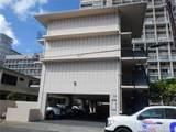 552 Lauiki Street - Photo 1
