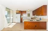 1025 Wilder Avenue - Photo 1