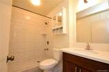 775 Kinalau Place - Photo 9