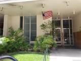 2345 Ala Wai Boulevard - Photo 1