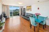 1212 Punahou Street - Photo 2