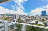 1296 Kapiolani Boulevard - Photo 4