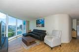 1296 Kapiolani Boulevard - Photo 7
