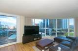 1296 Kapiolani Boulevard - Photo 8