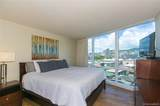 1296 Kapiolani Boulevard - Photo 9