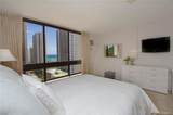 300 Wai Nani Way - Photo 10