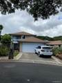 91-137 Anae Place - Photo 1