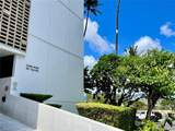 2611 Ala Wai Boulevard - Photo 2