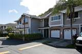 7128 Hawaii Kai Drive - Photo 11