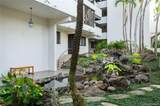 500 Lunalilo Home Road - Photo 22