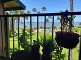 1000 Kamehameha V Highway - Photo 13
