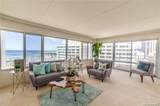1777 Ala Moana Boulevard - Photo 6
