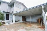 1453 Puanakau Street - Photo 24