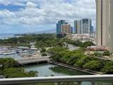 1551 Ala Wai Boulevard - Photo 7