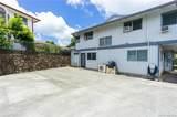 45-517 Waikalua Place - Photo 1