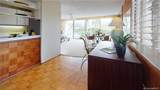 2233 Ala Wai Boulevard - Photo 8