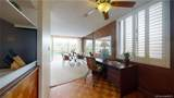 2233 Ala Wai Boulevard - Photo 9