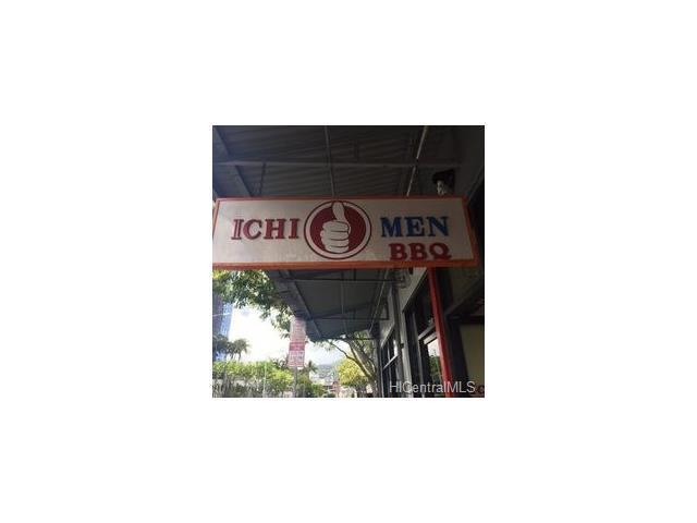 709 Cooke Street, Honolulu, HI 96813 (MLS #201713845) :: Elite Pacific Properties