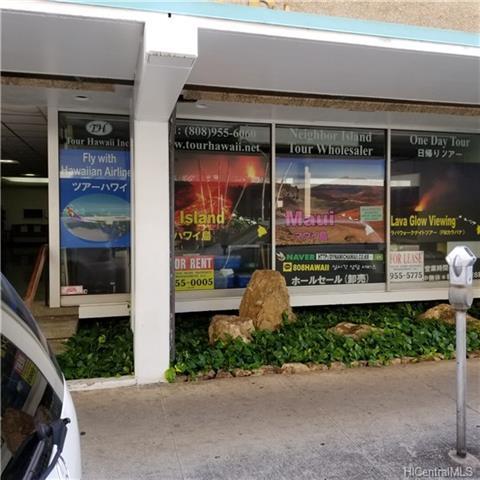 1560 Kanunu Street Comm2, Honolulu, HI 96814 (MLS #201824017) :: Keller Williams Honolulu