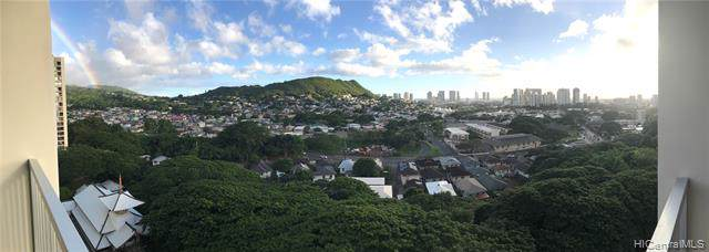 2029 Nuuanu Avenue #1606, Honolulu, HI 96817 (MLS #201931352) :: Elite Pacific Properties