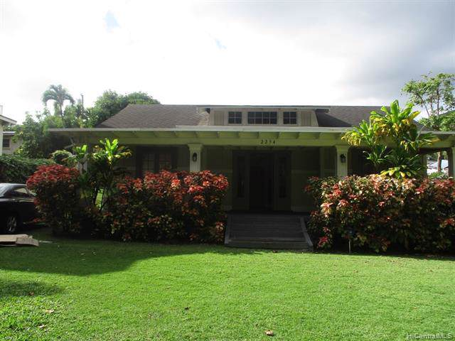 2234 University Avenue, Honolulu, HI 96822 (MLS #202001695) :: Elite Pacific Properties