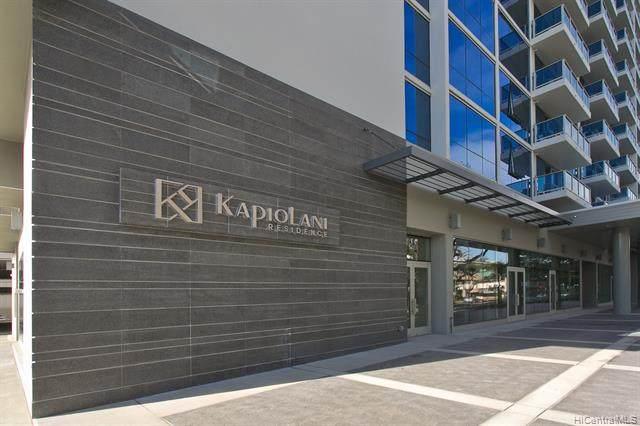 1631 Kapiolani Boulevard - Photo 1