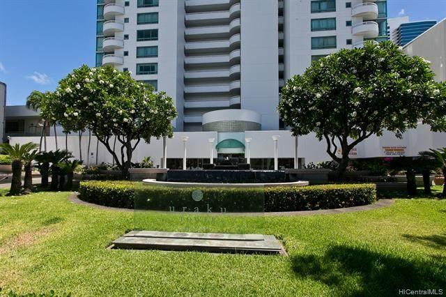 1341 Kapiolani Boulevard - Photo 1