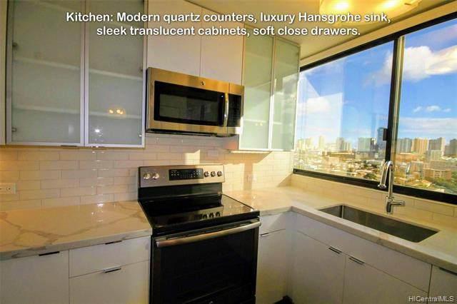 1114 Punahou Street 16B, Honolulu, HI 96826 (MLS #202118662) :: Keller Williams Honolulu