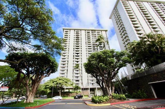 1515 Nuuanu Avenue #253, Honolulu, HI 96817 (MLS #202110254) :: Team Lally