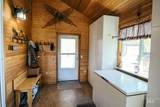 237 Old Dent Road - Photo 21