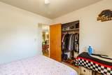 214 Boise Avenue - Photo 14