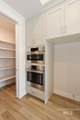 10430 Bell Fountain Ct - Photo 10