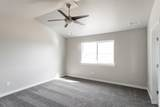 382 Riggs Spring Ave - Photo 18