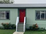8251 Blue Rim Lane   #28 - Photo 1