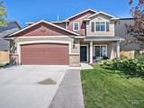 8334 W Utahna St. - Photo 1