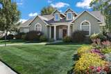 14101 W. Guinness Ct. - Photo 1