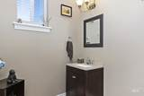 2151 Selway St. - Photo 37