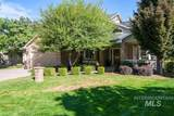 14104 W Guinness Ct - Photo 3