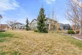 4840 Clear Field Ct - Photo 15