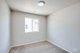 11614 Maidstone St - Photo 14